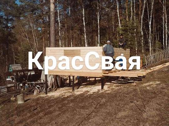 Заказать винтовые сваи в Красноярске по выгодной цене